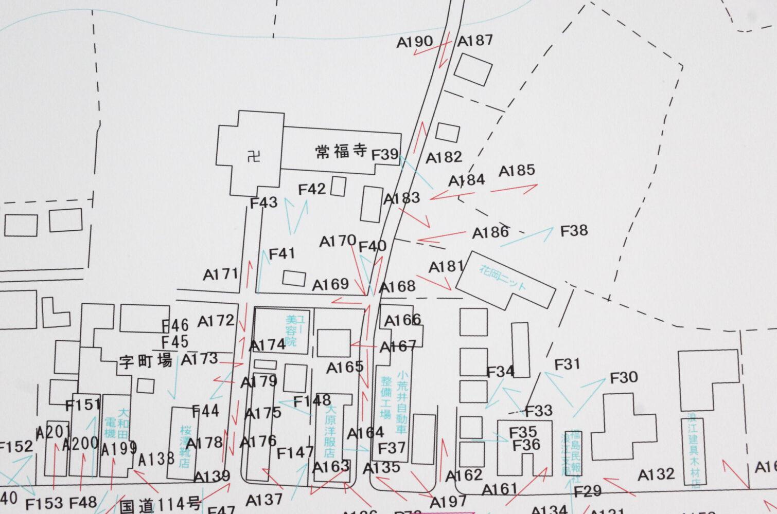 地図に記された風景 —福島県浪江町写真アルバム—