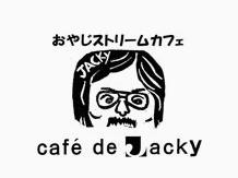 おやじストリームカフェ 〜地震・停電・家事・親父〜