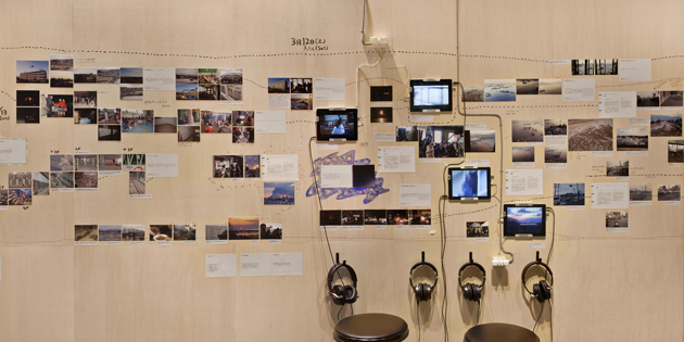 [Exhibition & Artists] Recording In Progress: Archives Exhibition...