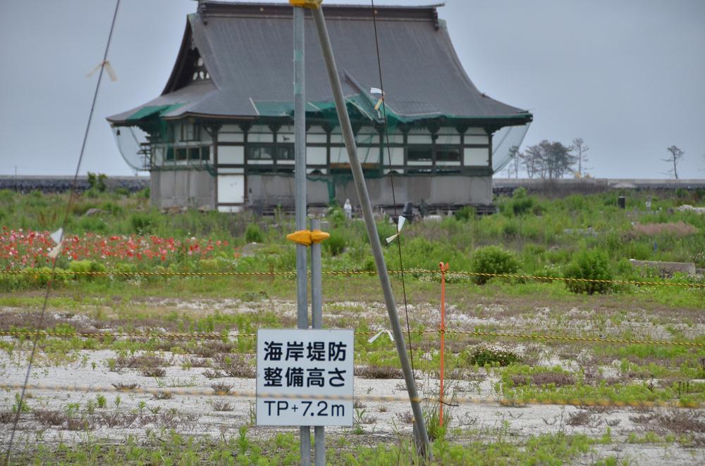 閖上堤防7