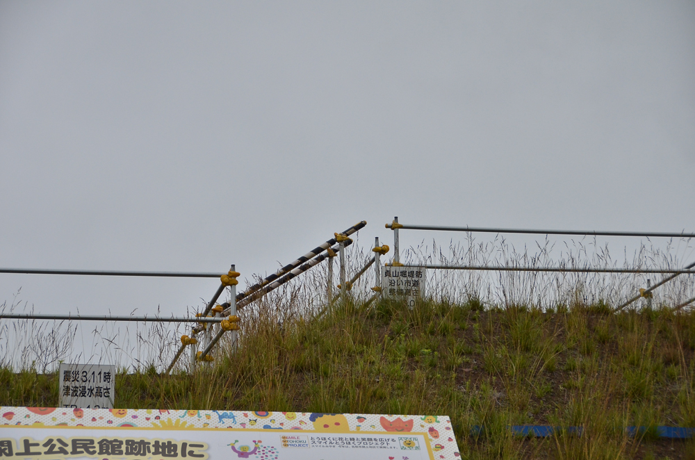 閖上堤防5
