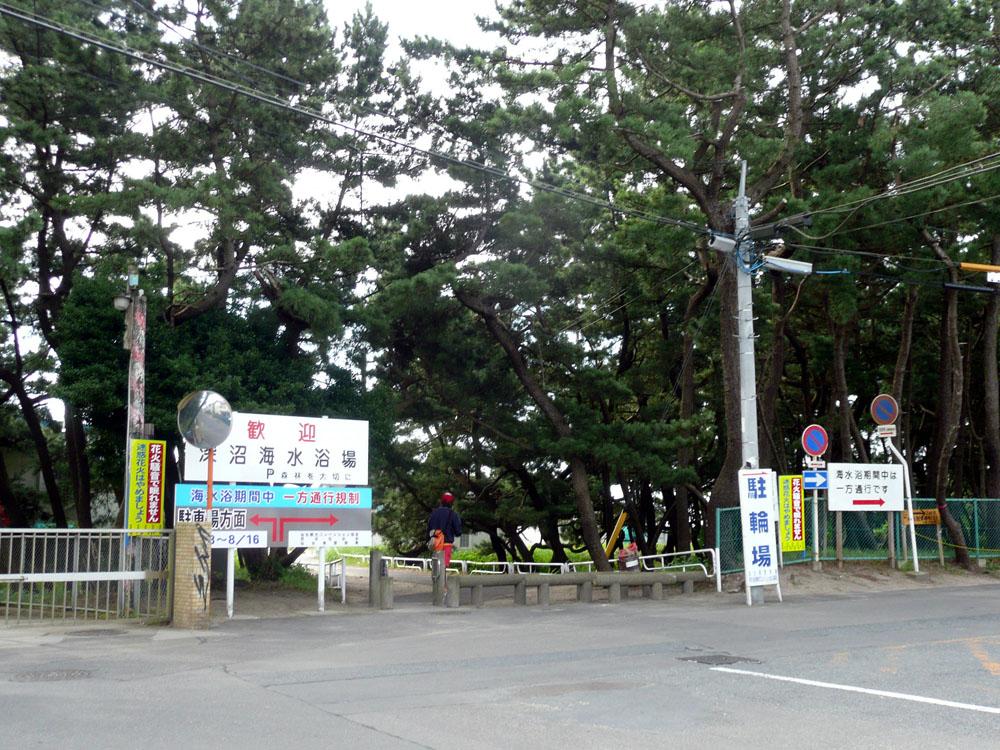 2009年8月15日仙台市若林区荒浜