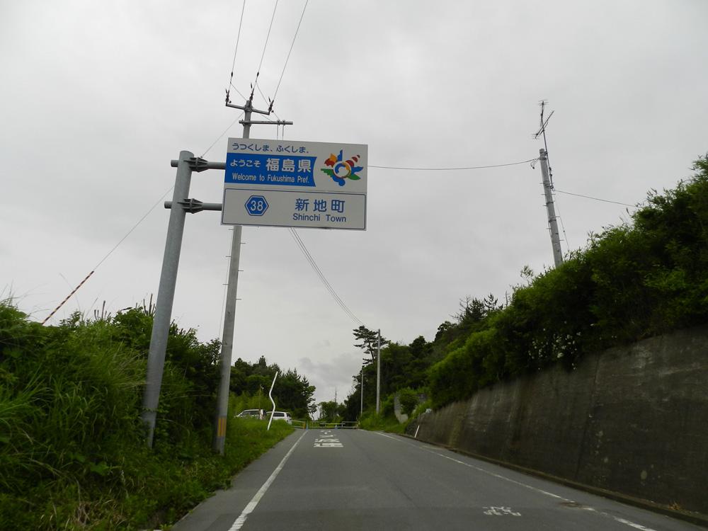 2015年7月6日 宮城県亘理郡山元町坂元