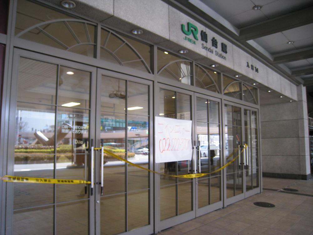 仙台駅西口1階出入り口<