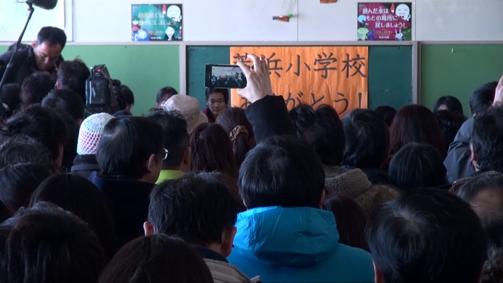『2013年2月17日 荒浜小学校の体育館とプールのお別れ会』 わすれン!スタッフ