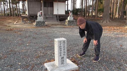 『萱浜の記憶』長崎由幹