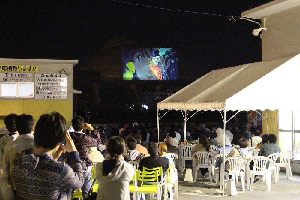 映画「マクロス」の上映会 2014年5月4日 宮城県石巻市中央2丁目11-13 旧北上川沿い