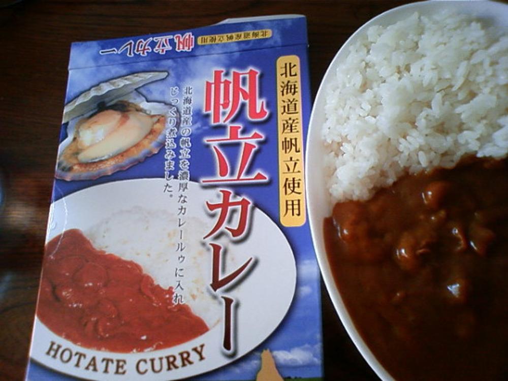 3月12日はじまりのごはん/保存食・支援物資 59「...