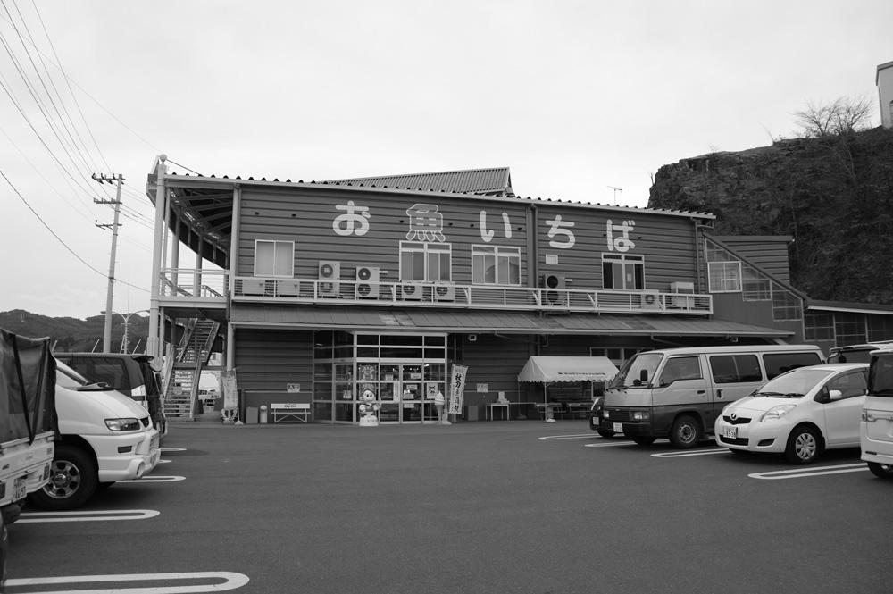 2010年12月気仙沼市お魚いちば