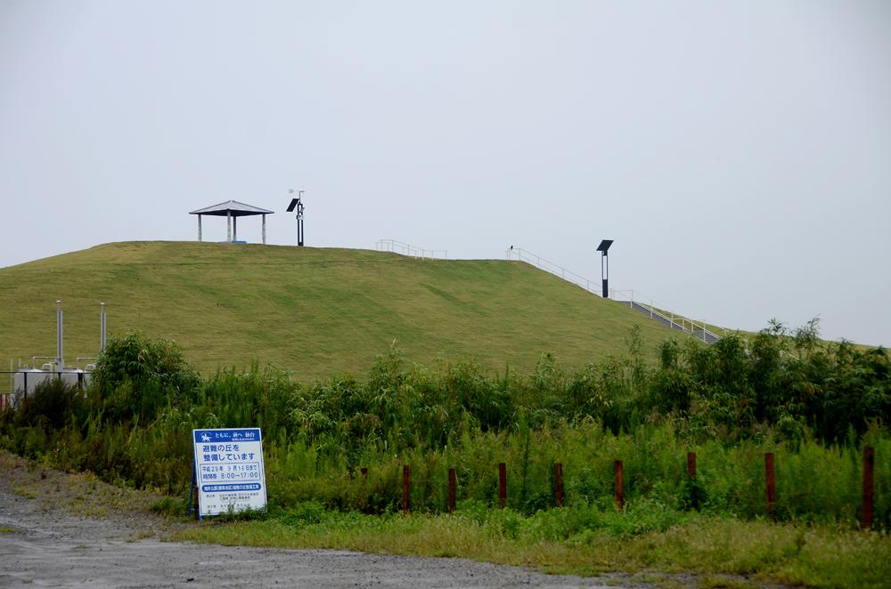 「避難の丘」裏側
