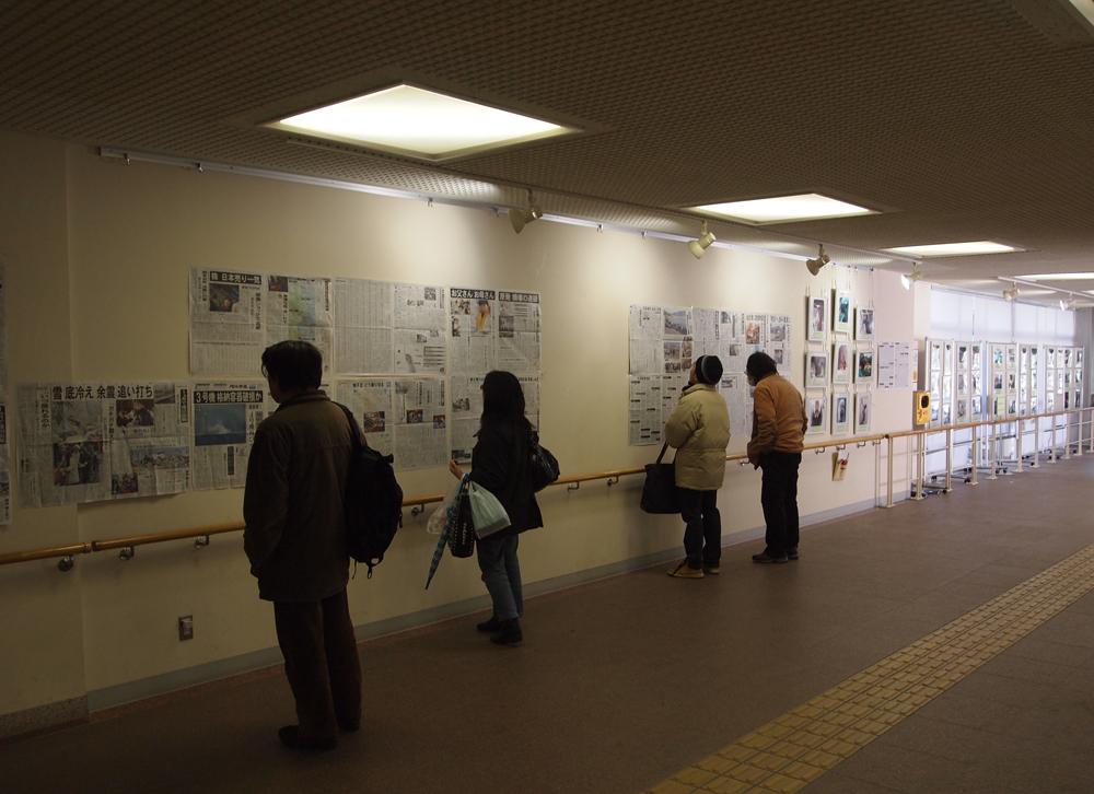仙台市役所1階に貼り出された新聞