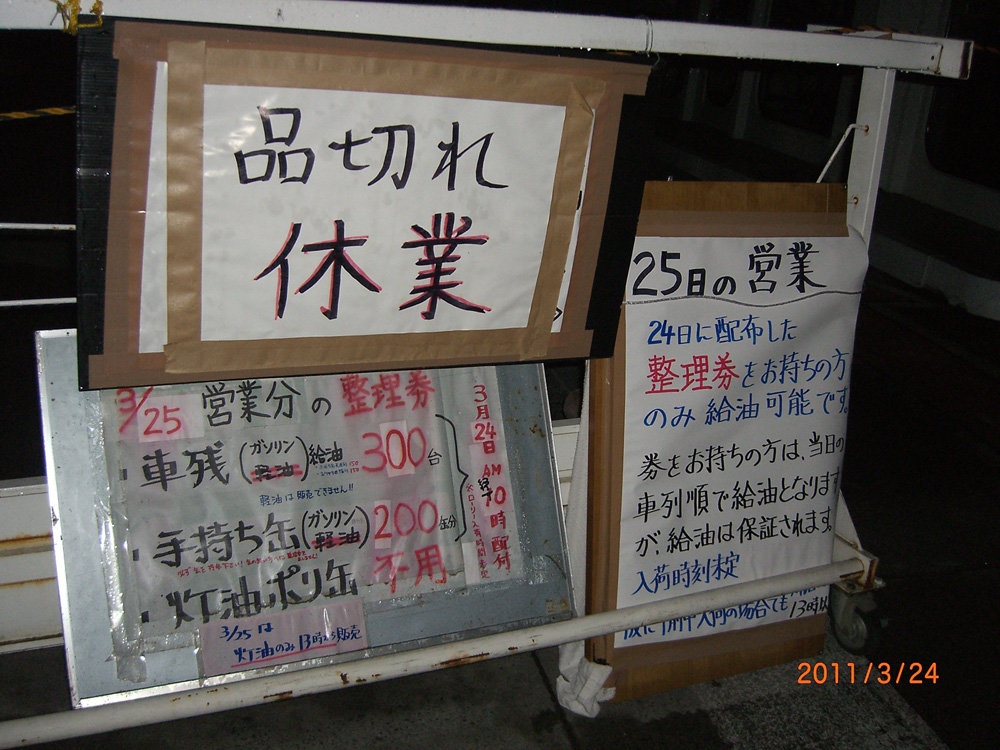 津川 登昭さん撮影 (6)