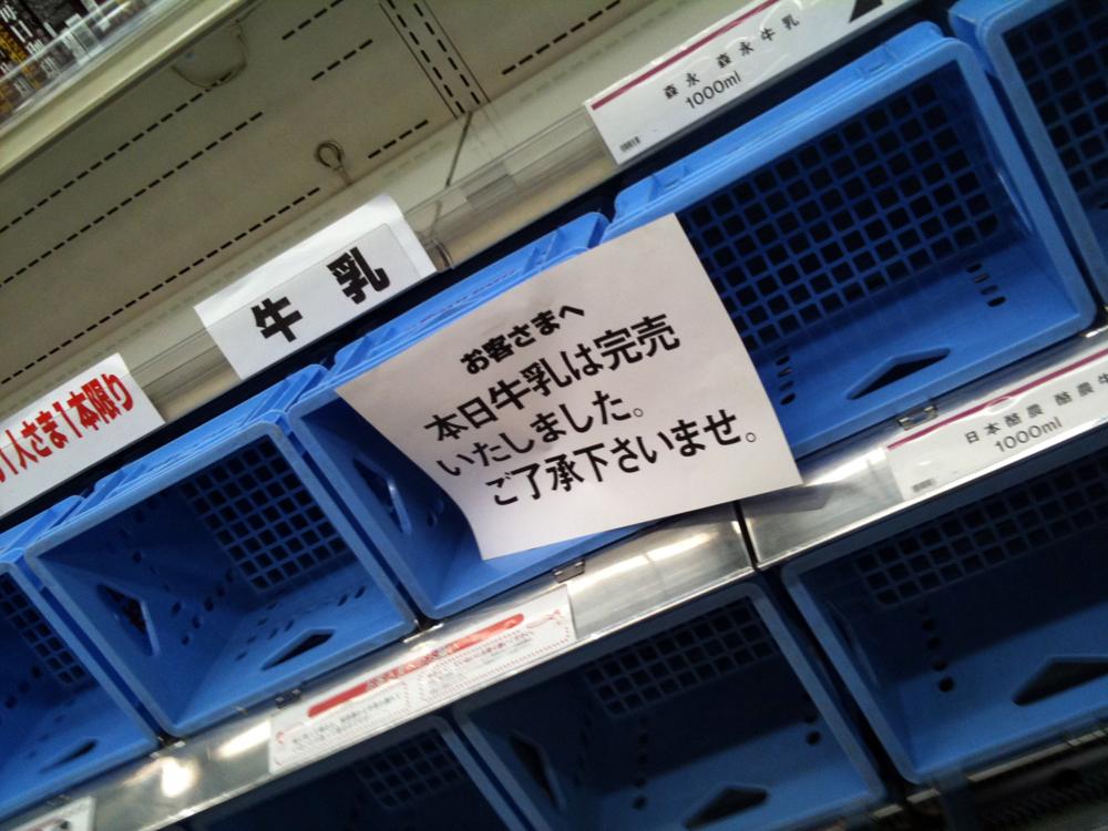 3月末のスーパーの店頭