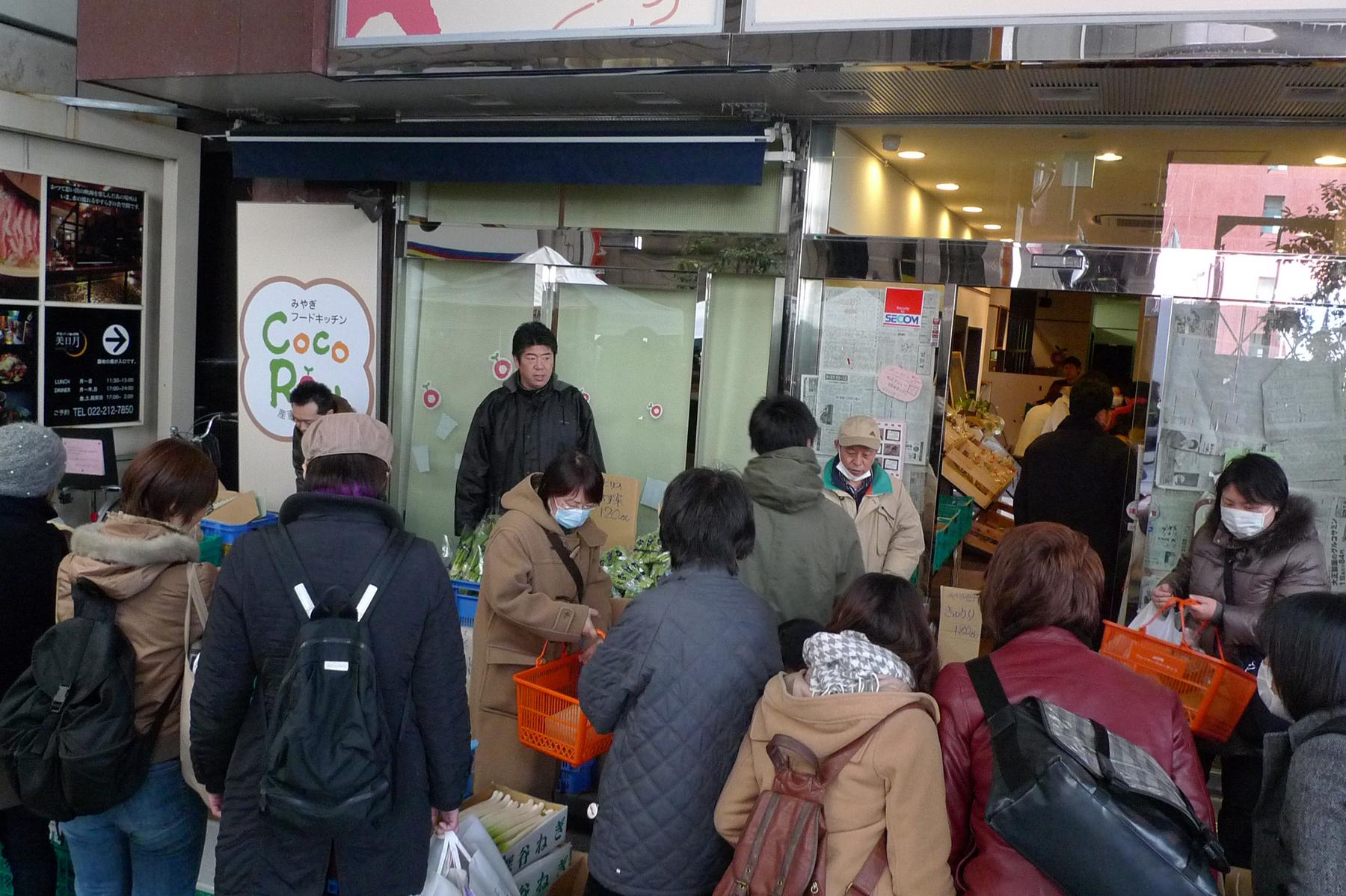 3月12日はじまりのごはん/個人商店 05「サンモー...