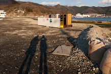 Onagawa in January 2012 (Part 2)