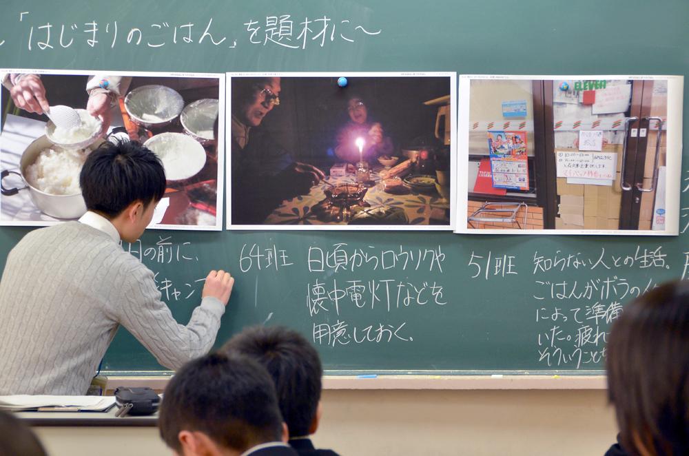 【防災教育】仙台市立七郷中学校での「はじまりのごはん...