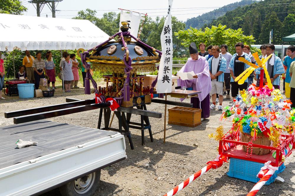 Isuzu Shrine Festival