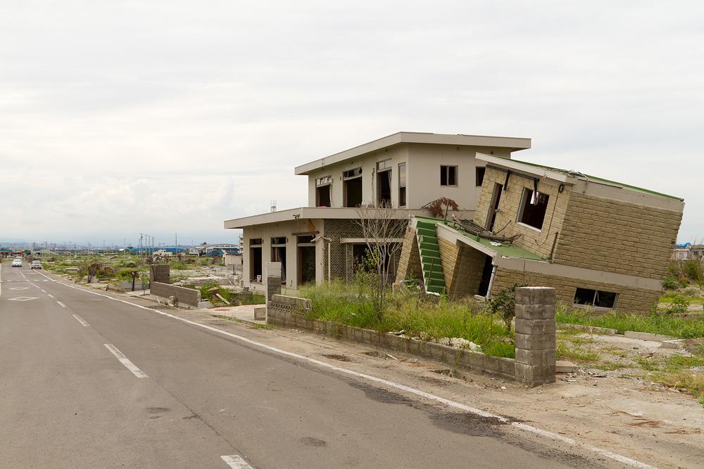 The Scene in Arahama