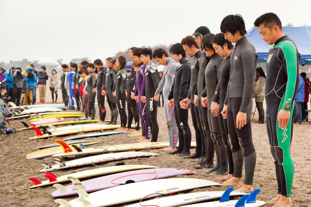 七ヶ浜海開き