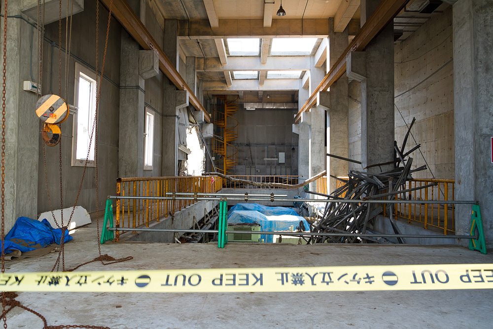the Minamigamou Purification Center
