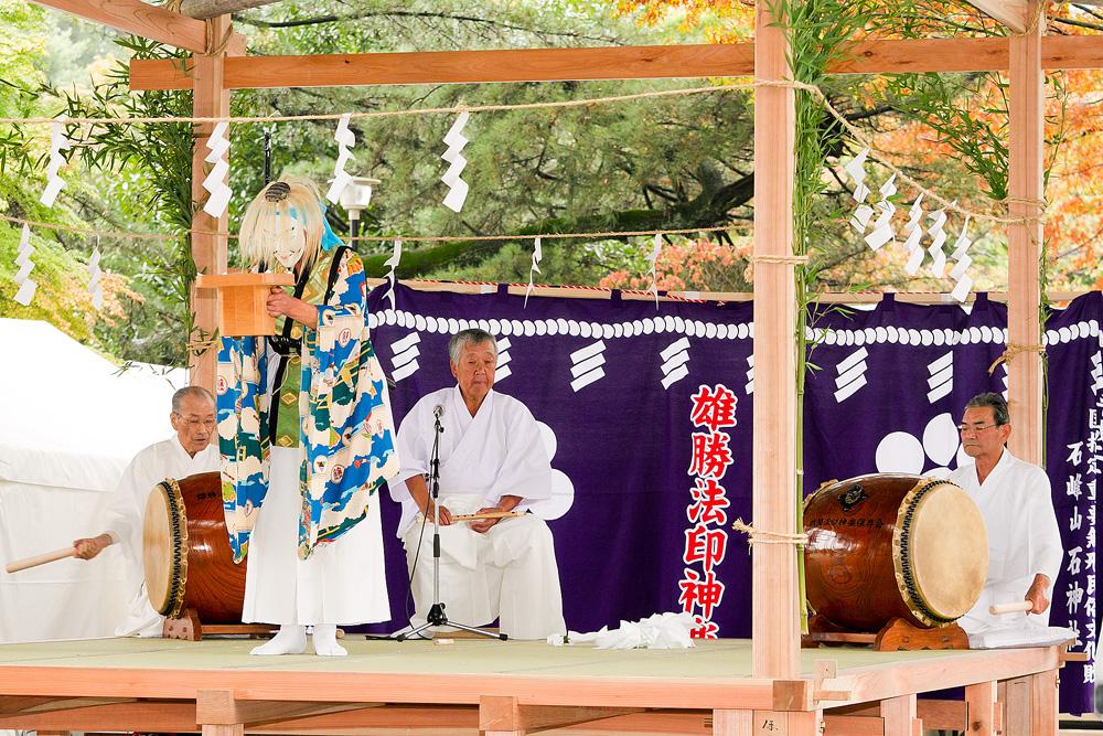 Ogatsu Hoin Kagura