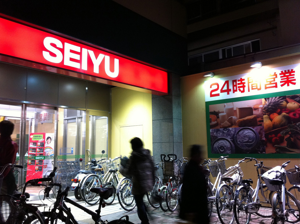 2011年3月28日衞藤雅之さん