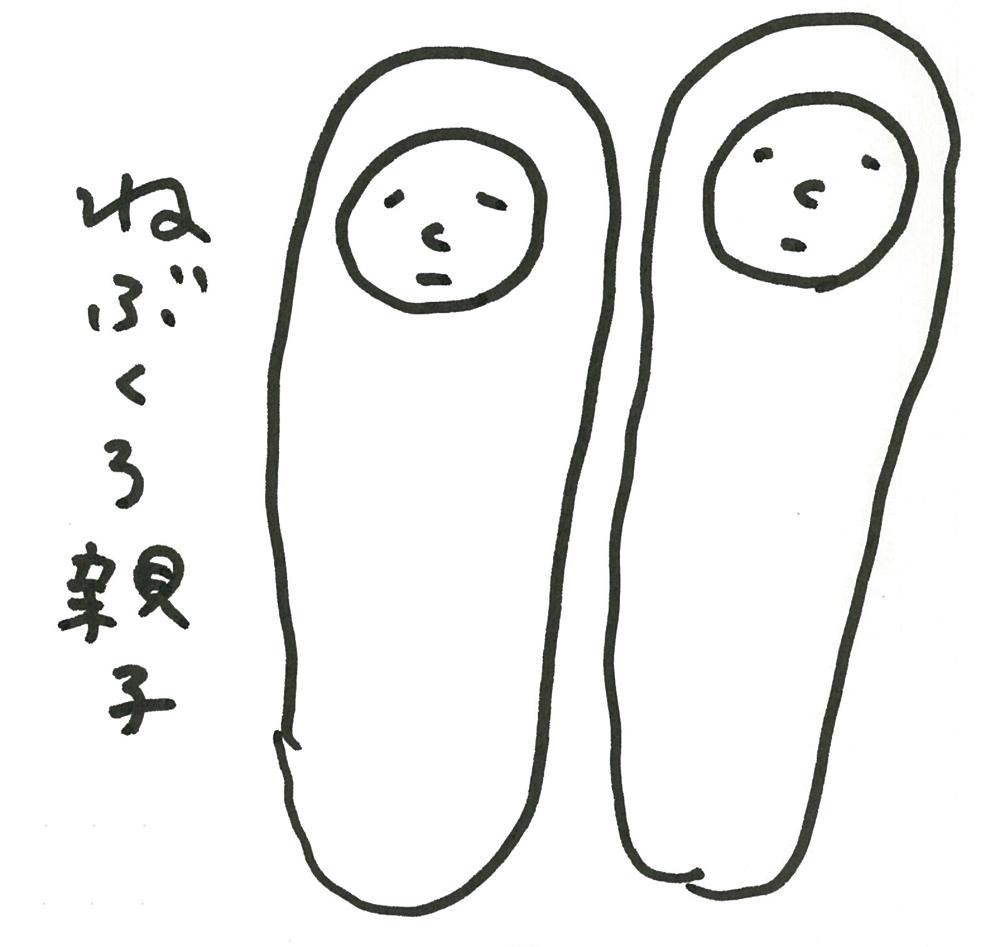 つれチャンゆれゆれ311 第1回まとめ(イラスト+テ...