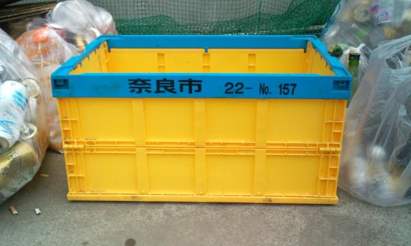 奈良市の資源物回収箱