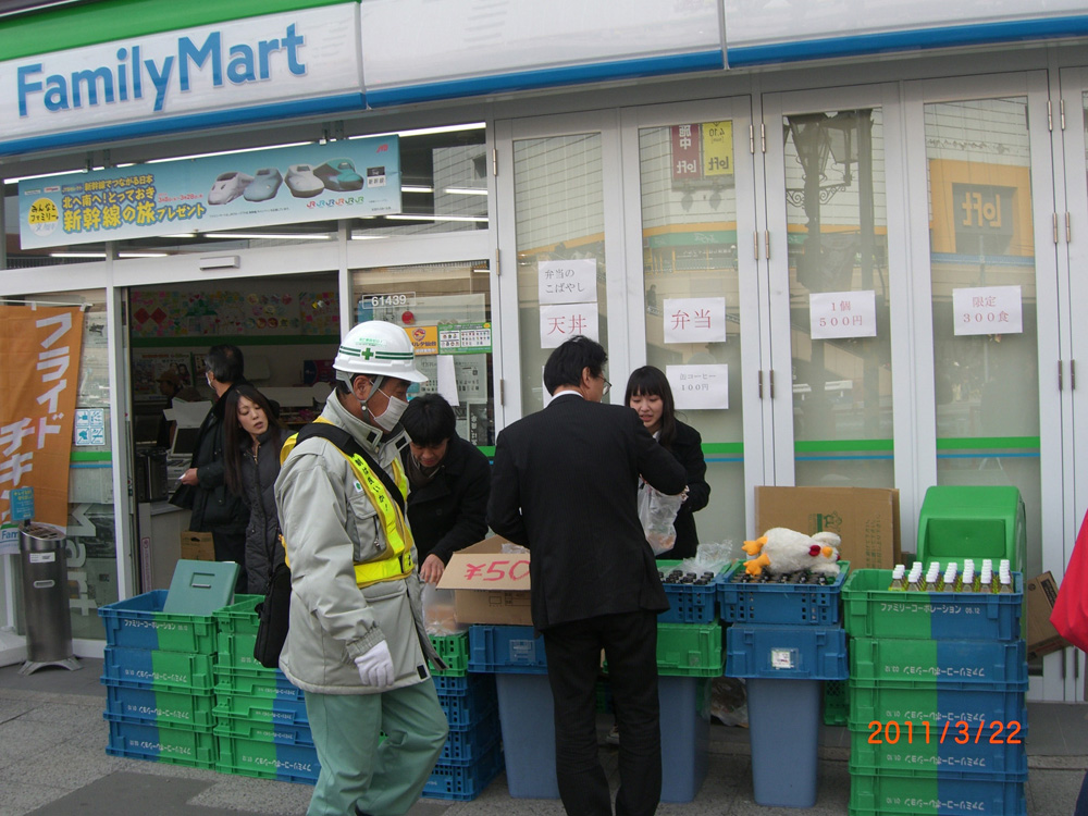 3月12日はじまりのごはん/コンビニ・スーパー 09...