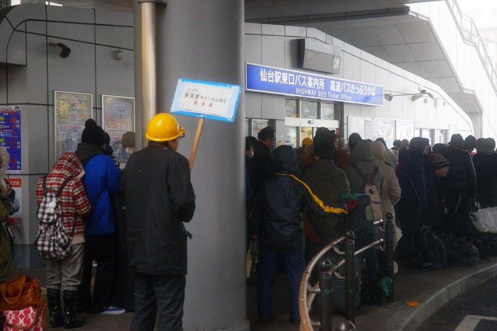 高速バスのキャンセル待ちの列