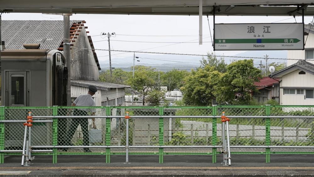 福島の光景+β