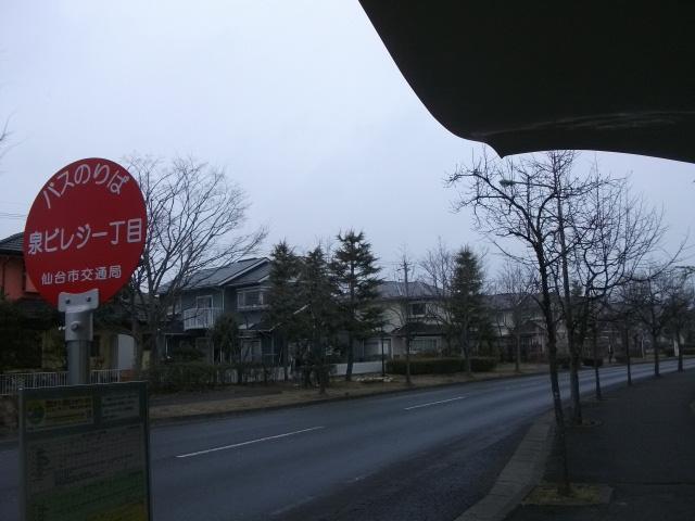 15:47 泉ビレジ1丁目バス停