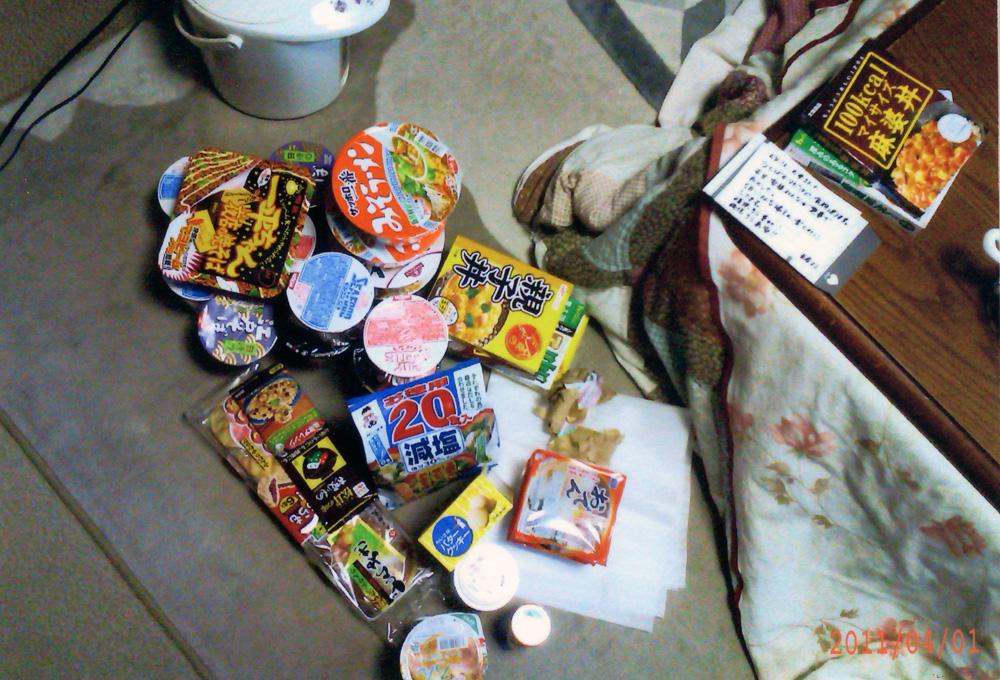 3月12日はじまりのごはん/保存食・支援物資 15「...